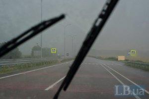 У суботу в Києві буде тепло і мокро