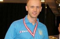 Українець Анікєєв став чемпіоном світу з міжнародних шашок у рапіді