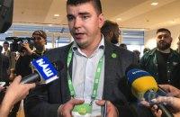 Офис генпрокурора назвал причину смерти депутата Полякова