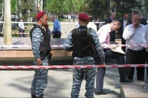 В Днепропетровске задержали первых подозреваемых?