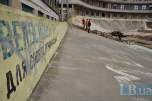 Київський велотрек повернули державі