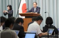 Японія підпише мирний договір з РФ тільки після повернення 4 островів