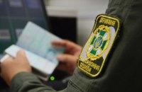 С начала года украинские пограничники задержали более 800 человек из списка Интерполом