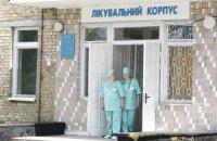 Мамы протестовали против закрытия детской поликлиники в Черкассах