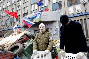 В Днепропетровске заплатили по $10 тыс. за восьмерых задержанных сепаратистов