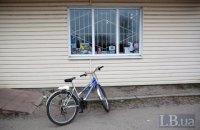 7-летний мальчик упал с велосипеда и пронзил лицо арматурой