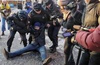 У здания ФСБ в Москве задержали участников акции против войны с Украиной