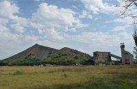 На шахті в Донецькій області загинув 37-річний гірник