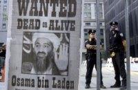 В США признались, кто открыл местонахождение Усамы бин Ладена