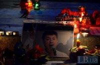 В деле Немцова появился пятый подозреваемый (обновлено)