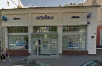 Мужчина захватил заложников в банке в центре Москвы