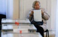 Россия передумала направлять своих наблюдателей на выборы в Украине