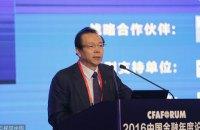 В Китае казнили экс-главу крупнейшей компании по управлению активами