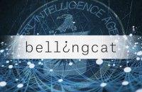 """Текстова версія розслідування Bellingcat """"справи вагнерівців"""" вийде в найближчий місяць, – Грозєв"""