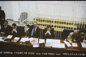 Суд продолжил рассматривать апелляцию на приговор Тимошенко