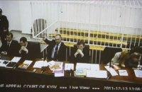 Суд продолжил рассмотрение апелляции Тимошенко в ее отсутствие
