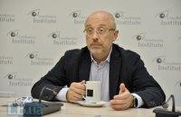 Секретарь Киевсовета Резников признал поражение на выборах