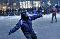 Более 100 тысяч человек вышли на антиправительственные протесты в Бухаресте