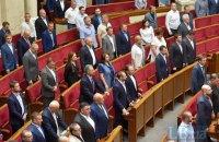 """""""Народний фронт"""" закликав депутатів усіх фракцій стати на захист Конституції"""
