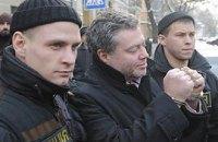 Корнийчуку предъявили обвинение