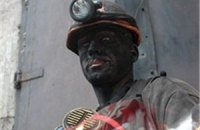 Донбасский шахтер побил рекорд Стаханова дважды за смену