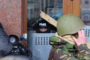 Міліція відкрила справу за захоплення Івано-Франківської ОДА