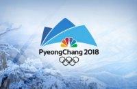 Розклад ТВ-трансляцій Олімпіади-2018 на 19 лютого