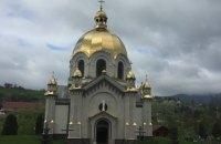 В церкви Славского  во время реставрации уничтожили уникальные фрески