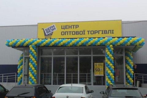 Metro Cash&Carry после 8-летнего перерыва возобновила развитие сети в Украине