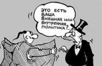 Одноклассники. SU