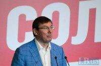 Луценко: Фірсов і Томенко можуть зберегти мандат, повернувшись у фракцію