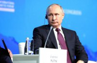 """Путін про розслідування російського втручання у вибори США: """"Гора породила мишу"""""""