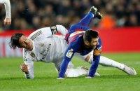"""Капітан """"Реала"""" став абсолютним рекордсменом Ель Класіко"""