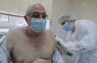 Вакцинація від COVID-19 знижує ризик тяжкого перебігу хвороби в 15 разів, - МОЗ