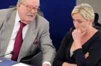 """Марин Ле Пен назвали """"маленькой буржуазной девочкой"""""""