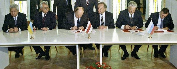 Подписание Беловежского соглашения в Вискулях