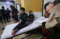 У 500 постраждалих унаслідок бомбардування в Сирії виявили ознаки отруєння хімічною речовиною