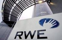 Немецкая RWE впервые воспользовалась услугой хранения газа в Украине