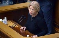 Геращенко: в закон о банках к каждому слову подана поправка