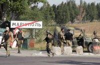 Пограничники перекрыли выезд из Мариуполя на территорию, подконтрольную боевикам