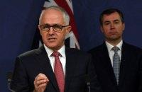 Австралия задумалась об ужесточении антитеррористического законодательства