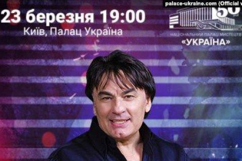 У Києві анонсують концерт Сєрова, який виступав у Криму після анексії