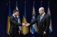 Нетаньяху подякував Україні за рішучу підтримку Ізраїлю
