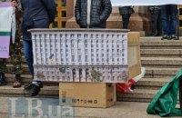 Біля КМДА провели акцію за збереження садиби Барбана