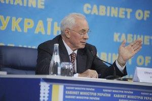 Азаров визначив пріоритети в енергетиці на 2013 рік