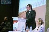 Луценко допускает смену генпрокурора, глав СБУ и МВД после выборов