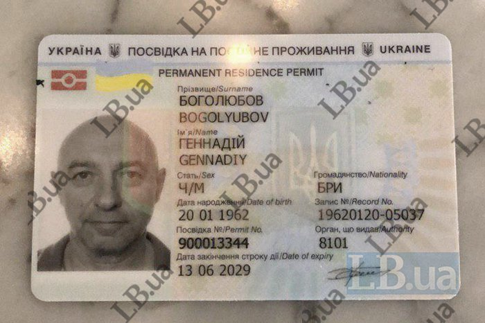 Коломойский иБоголюбов вернулись в государство Украину из-за расследования вСША