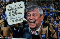 """Після проходження """"Динамо"""" в плей-оф Ліги чемпіонів ультрас знову висловилися щодо Луческу"""