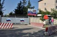 3 тис. російських солдатів перекидають із Таджикистану до кордону з Україною