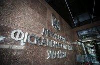 ДФС викрила державне підприємство в ухиленні від сплати 157 млн гривень податків